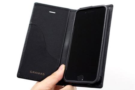 gramas8