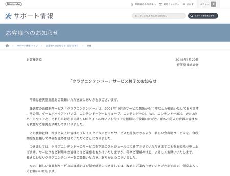 SnapCrab_NoName_2015-1-20_19-28-38_No-00