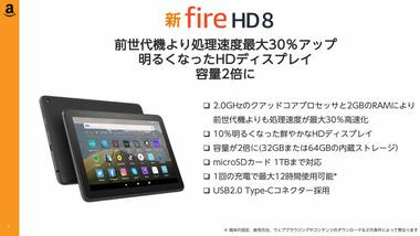 fire13_o
