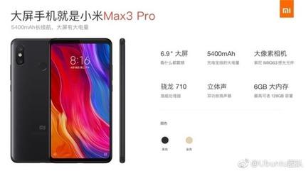 Xiaomi-Mi-Max-3-Pro-Snapshot