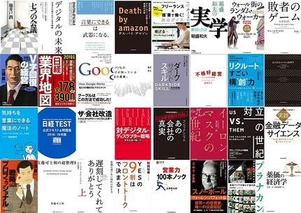 Amazon.co.jp- NIk- Kindleストア