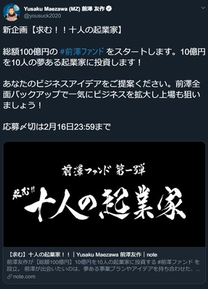 SnapCrab_NoName_2020-2-7_18-26-33_No-00