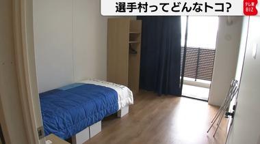 SnapCrab_NoName_2021-7-21_7-49-7_No-00