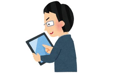 tablet_businessman