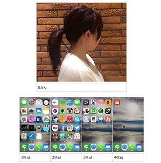 SnapCrab_NoName_2015-5-4_18-11-16_No-00