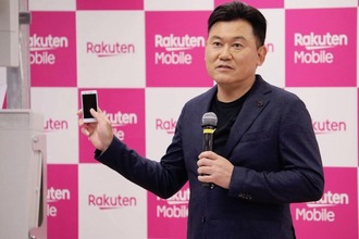 rakuten-mobile-press-conference-01-s