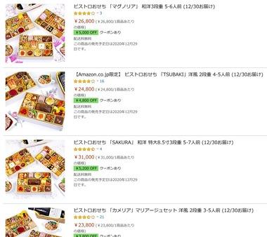 SnapCrab_NoName_2020-9-3_22-15-20_No-00