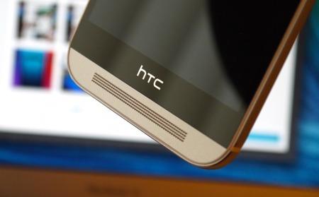 HTC-logo-M8-940x583