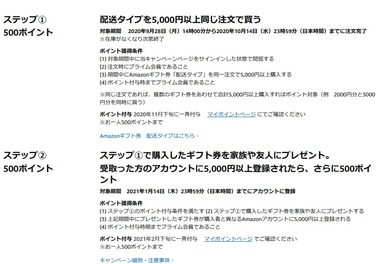 SnapCrab_NoName_2020-10-2_15-10-19_No-00