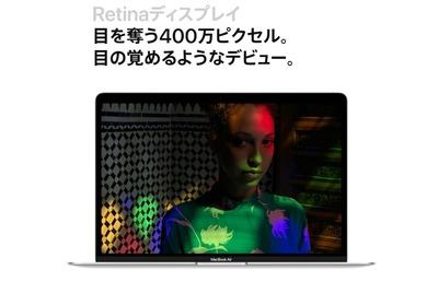 SnapCrab_NoName_2019-2-3_11-31-36_No-00