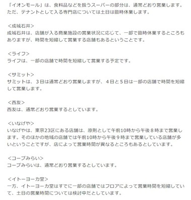 SnapCrab_NoName_2020-4-2_18-41-58_No-00