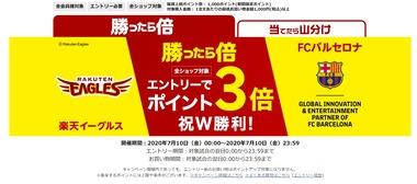 SnapCrab_NoName_2020-7-10_0-12-26_No-00