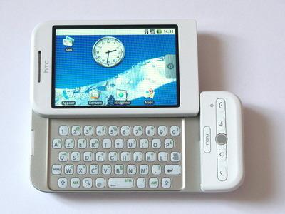 1200px-HTC_Dream_Orange_FR