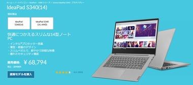 SnapCrab_NoName_2020-5-16_13-23-45_No-00