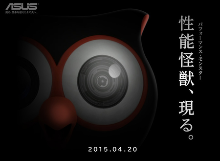 SnapCrab_NoName_2015-4-13_19-38-9_No-00