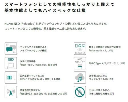 SnapCrab_NoName_2017-5-29_14-9-55_No-00