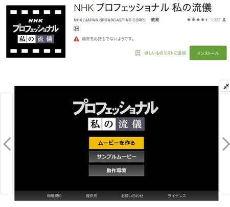 SnapCrab_NoName_2017-1-12_10-9-35_No-00