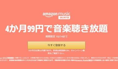 SnapCrab_NoName_2020-9-28_22-3-29_No-00