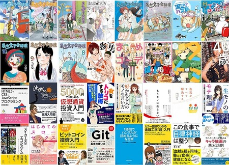 jp- 『50%OFF以上』ギャグマンガフェア- Kindleストア