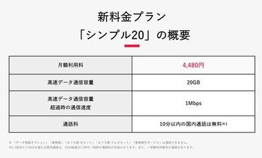 SnapCrab_NoName_2020-10-28_17-11-53_No-00