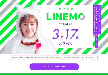l_asa_SBLINEMO_01