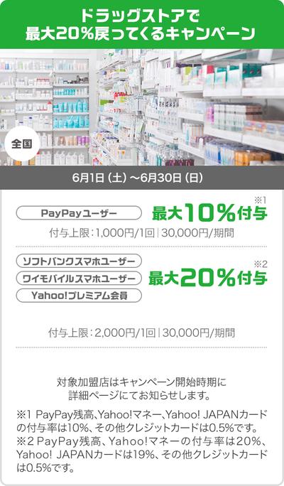 img_drugstore_01