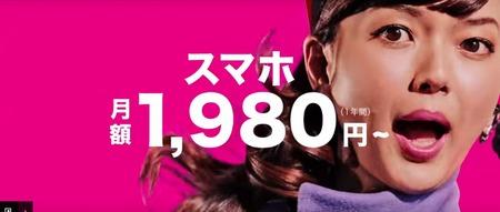 SnapCrab_NoName_2017-3-20_9-33-7_No-00