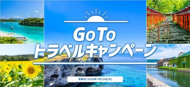 SnapCrab_NoName_2020-7-16_0-29-15_No-00
