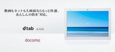 SnapCrab_NoName_2020-3-18_14-38-26_No-00