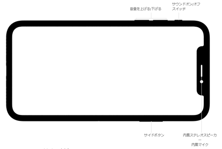 SnapCrab_NoName_2017-9-13_5-8-45_No-00