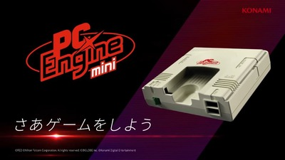 pc-engine-mini-announcement