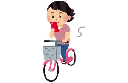 jiko_bicycle_keitai