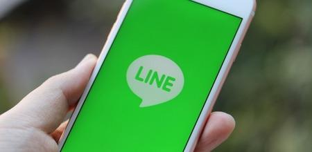 line-logo-20160303-r