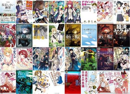 jp- 0929-Kdkw- Kindleストア