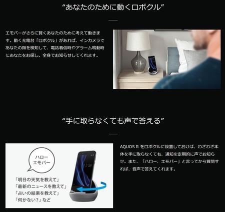SnapCrab_NoName_2017-5-11_17-40-11_No-00
