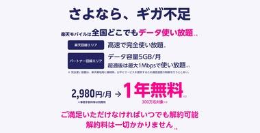 SnapCrab_NoName_2020-5-2_8-0-59_No-00