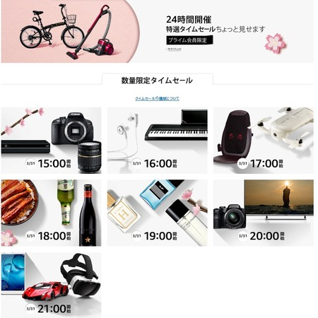 SnapCrab_NoName_2017-3-30_12-21-24_No-00
