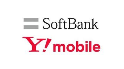 Softbank-Ymobile-Logo-1