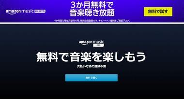 SnapCrab_NoName_2020-5-14_15-32-47_No-00