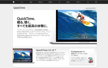 QuickTime-for-Mac
