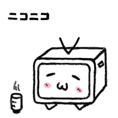 2085454i