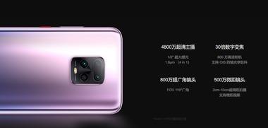 SnapCrab_NoName_2020-5-26_23-19-1_No-00