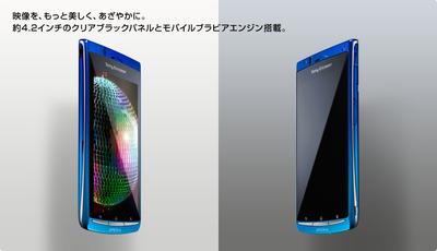display_im_01