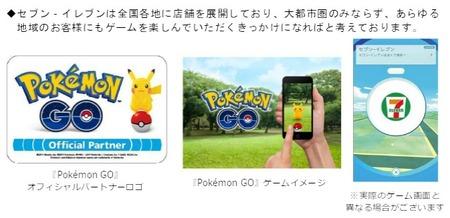 SnapCrab_NoName_2017-4-14_13-26-39_No-00