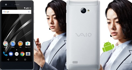 pic-main-android