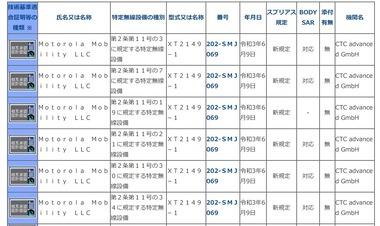 SnapCrab_NoName_2021-8-4_18-51-18_No-00