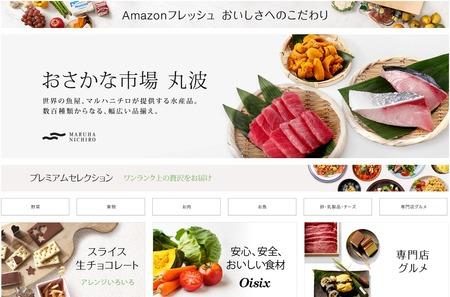 SnapCrab_NoName_2017-4-21_11-13-6_No-00