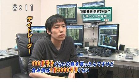 160万円が200億円に!成功者B・N・F氏に学ぶ投資術