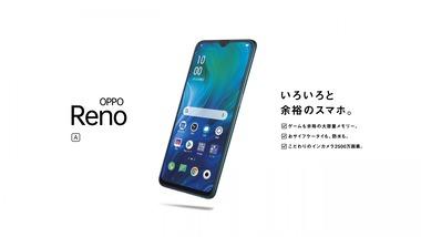 renoA-jp-kv-pc