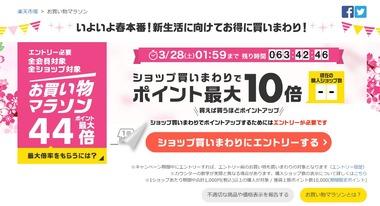 SnapCrab_NoName_2020-3-25_10-17-12_No-00